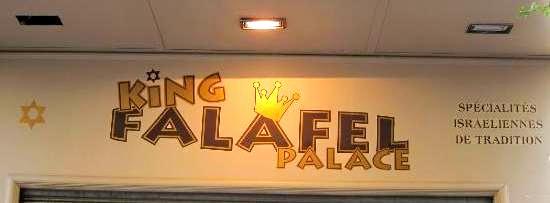 falafel-king